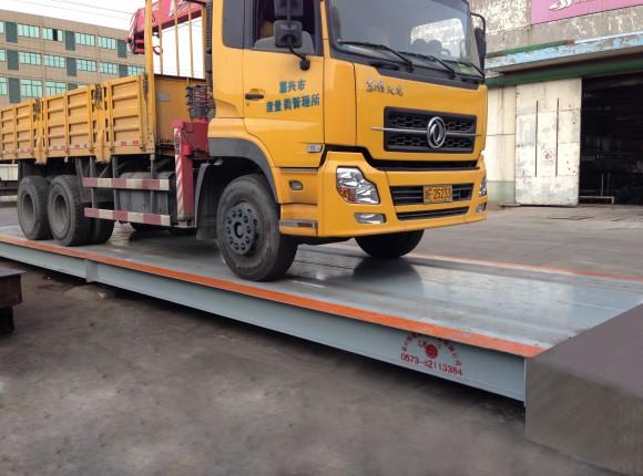 Truck metrology